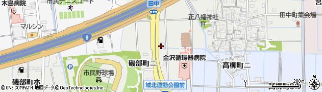 石川県金沢市田中町(は)周辺の地図