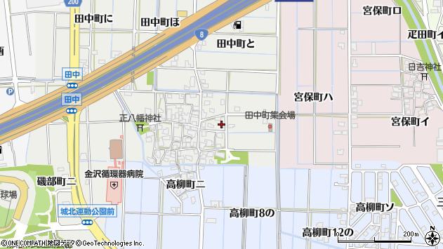 〒920-0007 石川県金沢市田中町の地図
