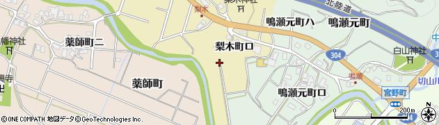 石川県金沢市梨木町周辺の地図