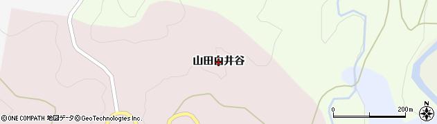富山県富山市山田白井谷周辺の地図