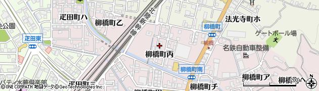 石川県金沢市柳橋町(丙)周辺の地図
