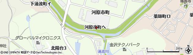 石川県金沢市河原市町(ヘ)周辺の地図