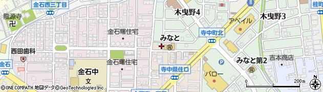 石川県金沢市寺中町(リ)周辺の地図