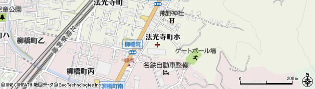 石川県金沢市法光寺町(ホ)周辺の地図