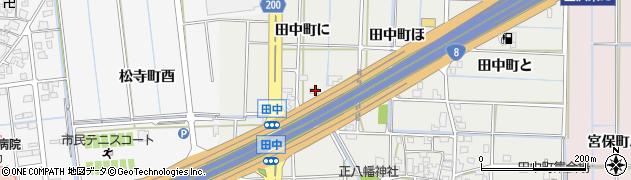 石川県金沢市田中町(に)周辺の地図