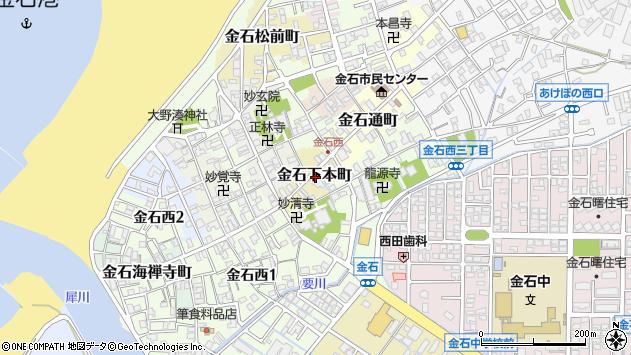 〒920-0317 石川県金沢市金石下本町の地図