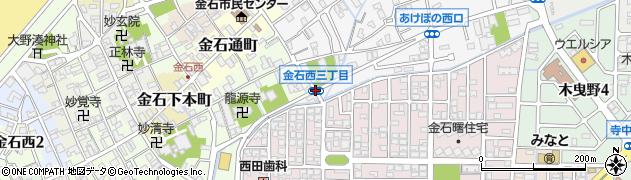 金石西3周辺の地図