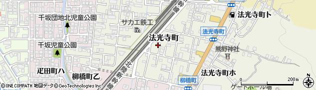 石川県金沢市法光寺町周辺の地図
