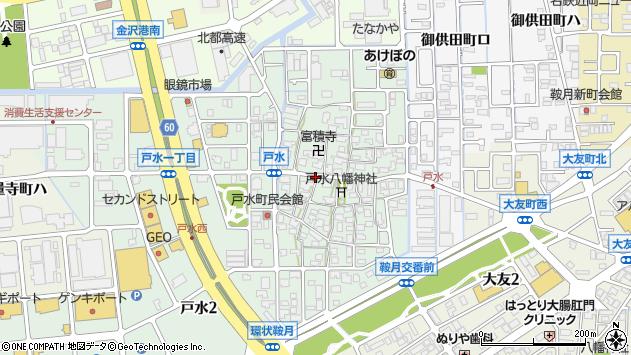 〒920-8204 石川県金沢市戸水の地図