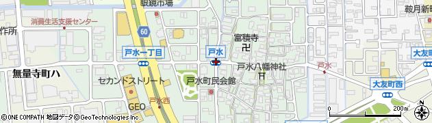 戸水周辺の地図