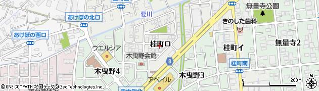 石川県金沢市桂町(ロ)周辺の地図