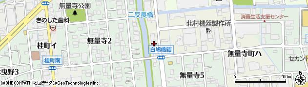石川県金沢市無量寺町(ホ)周辺の地図