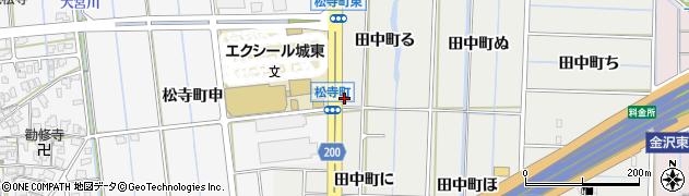 石川県金沢市田中町(る)周辺の地図