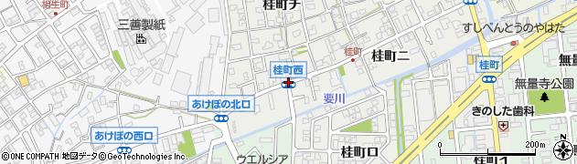 桂町西周辺の地図