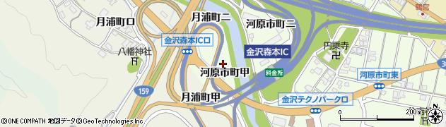 石川県金沢市河原市町(甲)周辺の地図