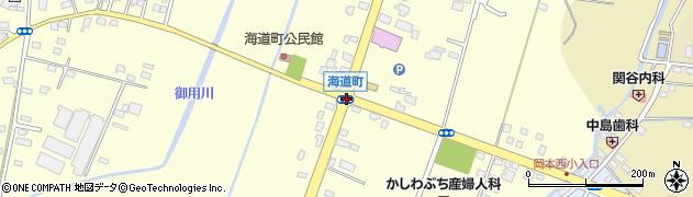 海道町周辺の地図