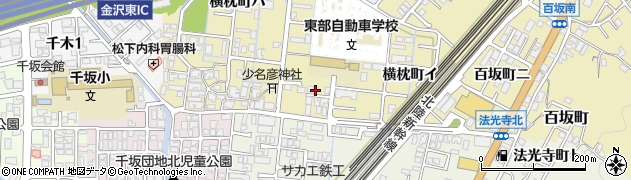 石川県金沢市横枕町(ロ)周辺の地図