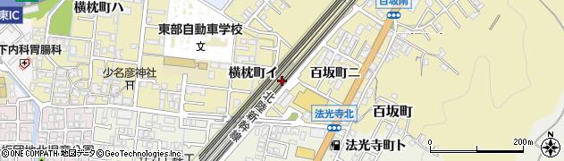石川県金沢市横枕町(イ)周辺の地図
