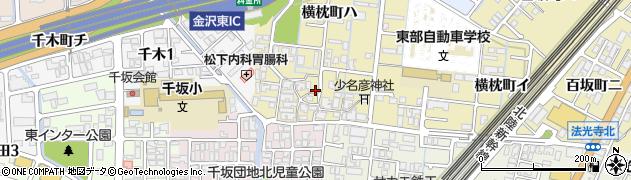 石川県金沢市横枕町周辺の地図