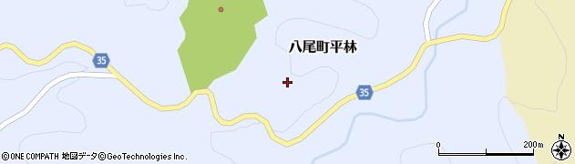 富山県富山市八尾町平林周辺の地図