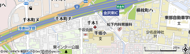 石川県金沢市千木周辺の地図