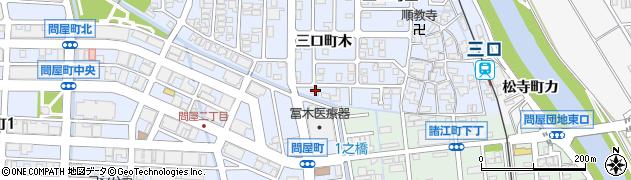 石川県金沢市三口町(木)周辺の地図
