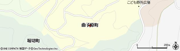 石川県金沢市曲子原町周辺の地図
