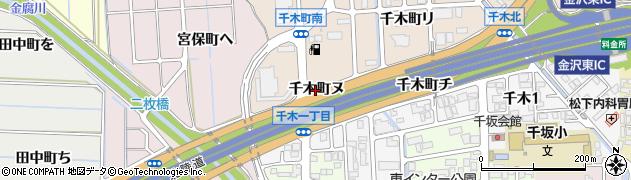 石川県金沢市千木町(ヌ)周辺の地図