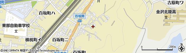 石川県金沢市百坂町(ホ)周辺の地図
