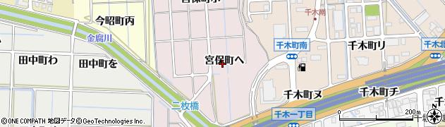 石川県金沢市宮保町(ヘ)周辺の地図