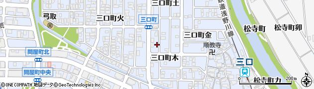 石川県金沢市三口町周辺の地図