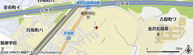 石川県金沢市百坂町周辺の地図