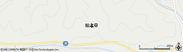 茨城県常陸大宮市松之草周辺の地図