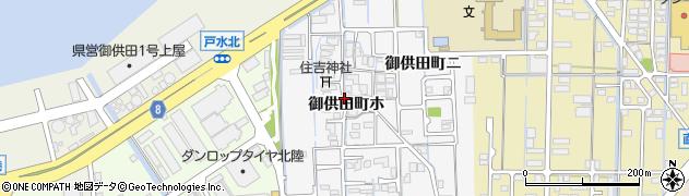 石川県金沢市御供田町(ホ)周辺の地図