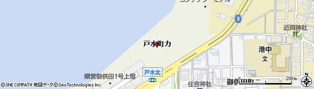 石川県金沢市戸水町(カ)周辺の地図