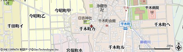 石川県金沢市千木町(カ)周辺の地図