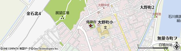 伝泉寺周辺の地図