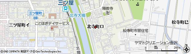 石川県金沢市北寺町(ロ)周辺の地図
