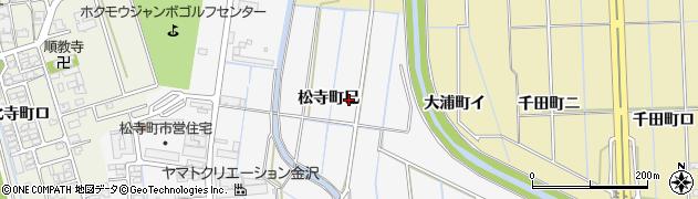 石川県金沢市松寺町(巳)周辺の地図