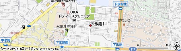 長野県長野市下氷鉋周辺の地図