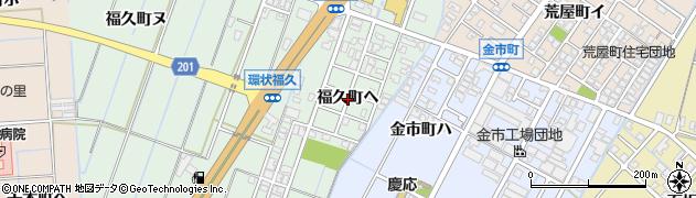 石川県金沢市福久町(ヘ)周辺の地図