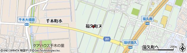 石川県金沢市福久町(ヌ)周辺の地図
