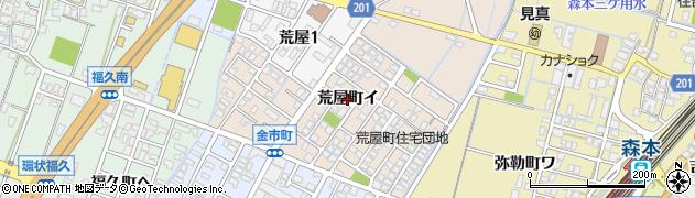 石川県金沢市荒屋町(イ)周辺の地図