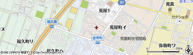 石川県金沢市荒屋町(ロ)周辺の地図