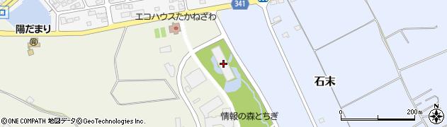 エコ ハウス 高根沢