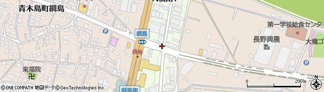 長野県長野市大橋南周辺の地図
