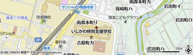 石川県金沢市南森本町(リ)周辺の地図
