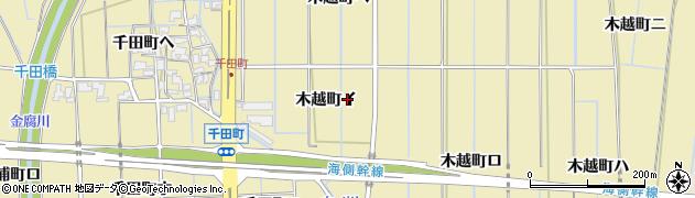 石川県金沢市木越町(イ)周辺の地図
