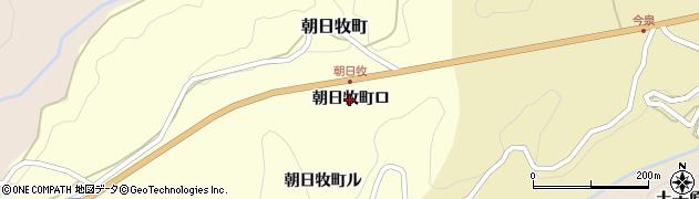 石川県金沢市朝日牧町(ロ)周辺の地図