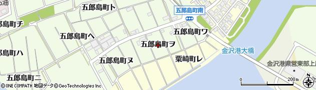 石川県金沢市五郎島町(ヲ)周辺の地図